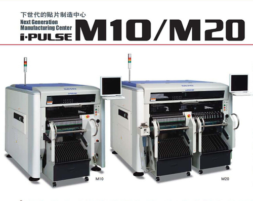 Yamaha Pick And Place Machine For LED Making Products