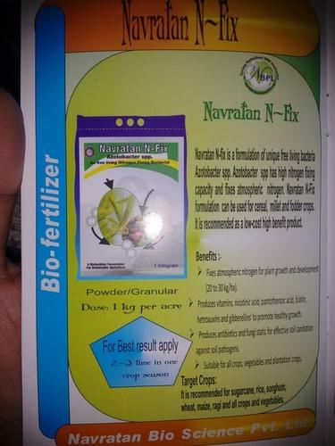 Bio Fertilizers - Navratan Bioscience Pvt  Ltd , Plot No  49