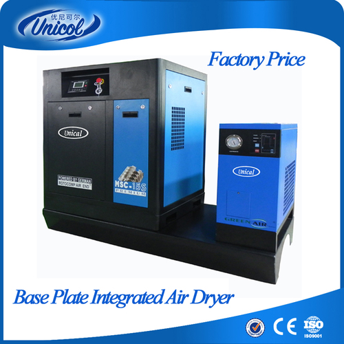 10HP 7.5kw SLB-7.5TY Integrated Screw Air Compressor