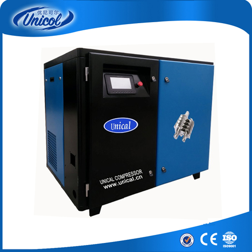 37KW 50HP SLD-37 Direct Type Stationary Screw Air Compressor