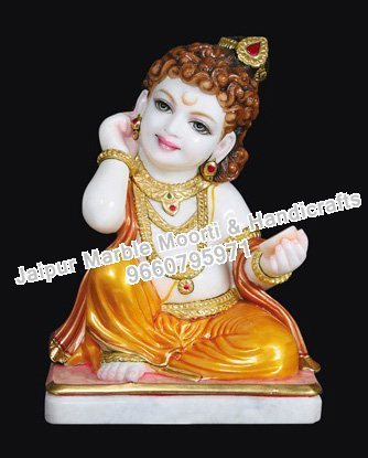 Lord Krishna White Marble Statue