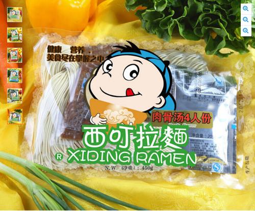 Pork Bone Flavored Ramen Noodles With Soup 280gm