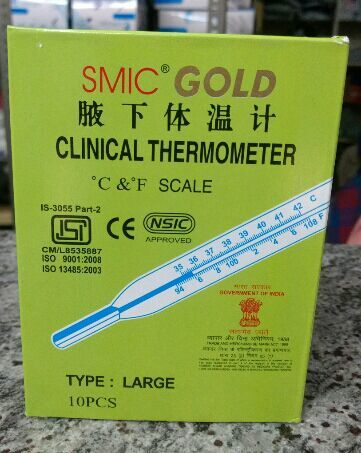 Clinical Thermometer in  Gotri (Vdr)