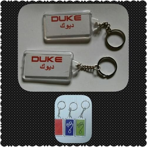 Acrylic Moulding Keychain