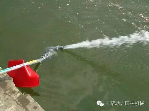 Mini Small Water Pump Attachment For Brush Cutter