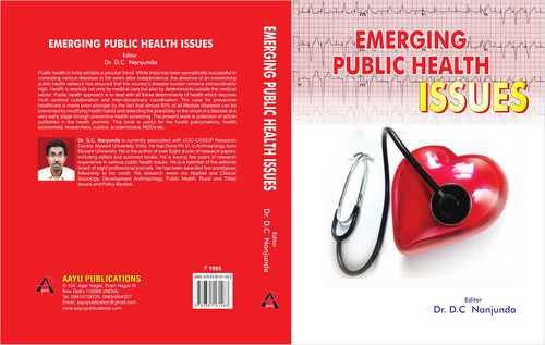 Emerging Public Health Issues By D.C Nanjunda Book