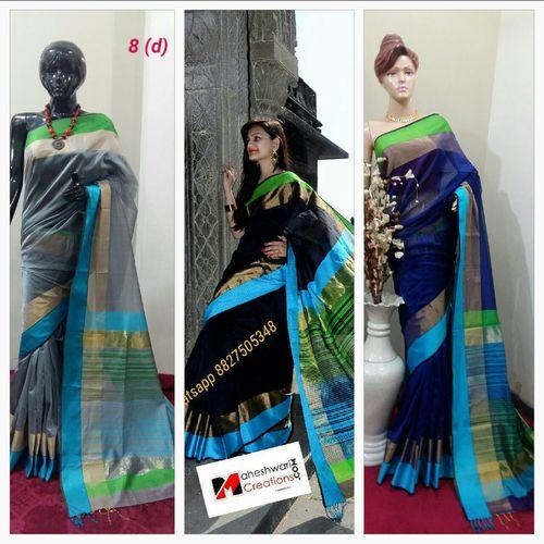 Resham Border Maheshwari Handloom Silk Cotton Sarees