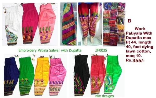 Patiyala Kutch Work Salwar With Dupatta Set
