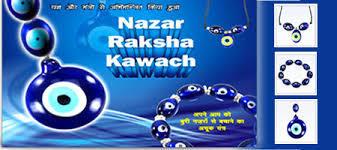 Nazar Raksha Kawach