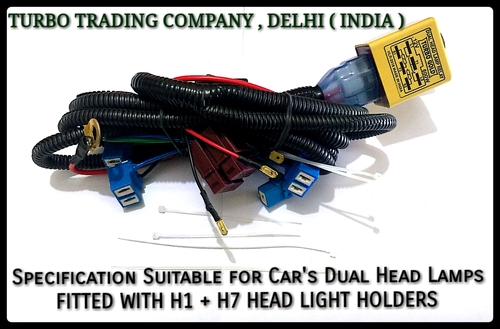H1 / H7 Car Head Lamp Relay Wiring Harness at Best Price in ... H Wire Harness For Cars on