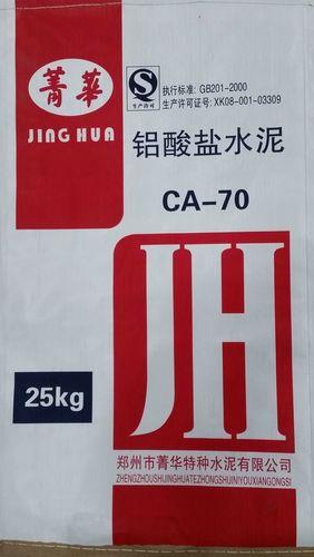 Pure Calcium Aluminate Cement Ca70