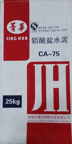 Pure Calcium Aluminate Cement Ca75 Ca80