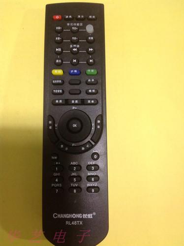 Ic Ad009-01t Remote