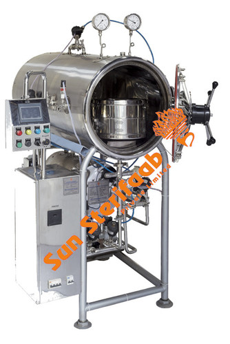 Horizontal High Speed Cylindrical Autoclave