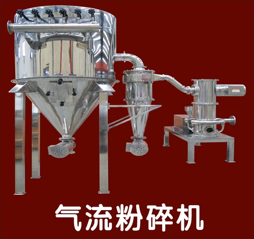QF Fluidized Bed Jet Mill