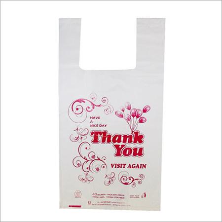 Hm Packaging Bag