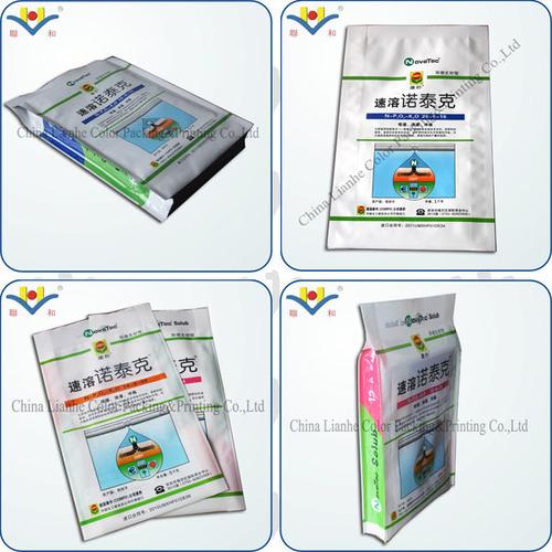 Aluminum Foil Pet Food Packaging Bags