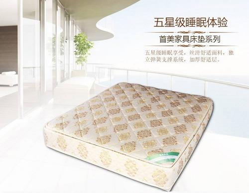 High Quality Ventilated Golden Bay Mattress