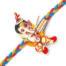Kids Cartoon Rakhi