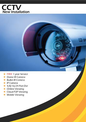 CCTV Camera & DVR Maintenance Service