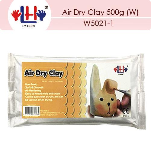 White Air Dry Clay 500g