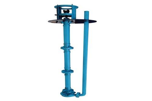 Vertical Submerged Process Pump