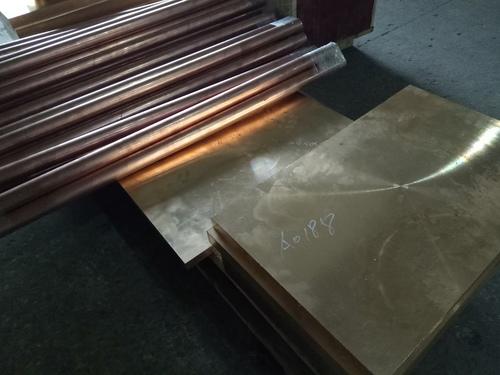 Beryllium Copper Metal Bar
