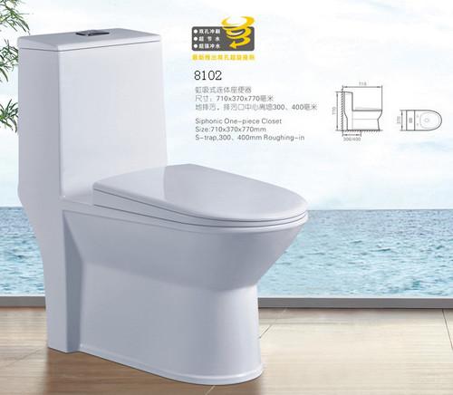 English Toilet Set