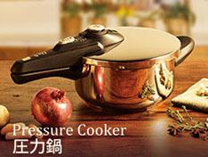 Non Stick Pressure Cooker