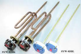 Stem Rod Thermostats