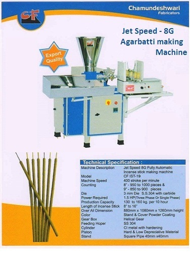 Fastest Speed Agarbatti Making Machine