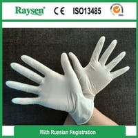 Disposable Sterile Latex Examination Glove