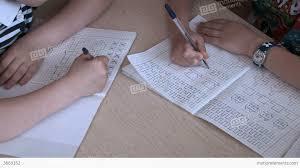Note Book  in   Chhoti Line