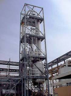 Solvent Recovery Unit