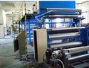 Multipurpose Tape Coating Machines
