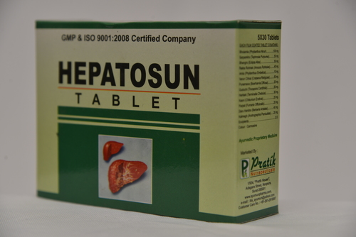 Hepatosun Tablets For Double Concentrate Liver Tonic in  Nanpura