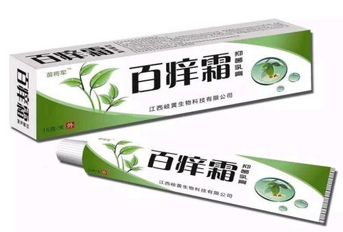 Baiyangshuang Bacteriostatic Cream