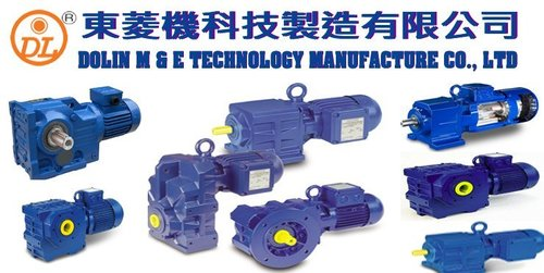 Iron Gear Reducer Motor Series