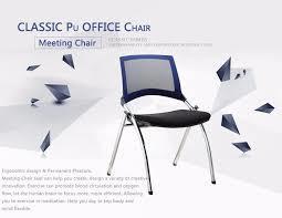Classic PU Office Chair in  Jogeshwari (W)