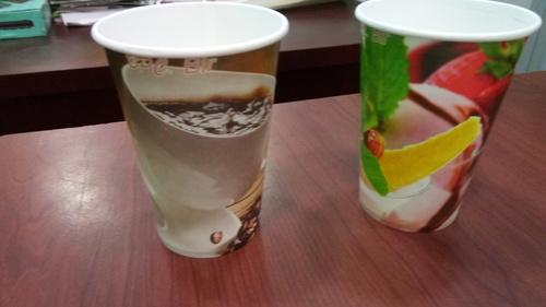 Printed Paper Glasses