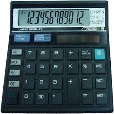 Digital Citizen Calculator