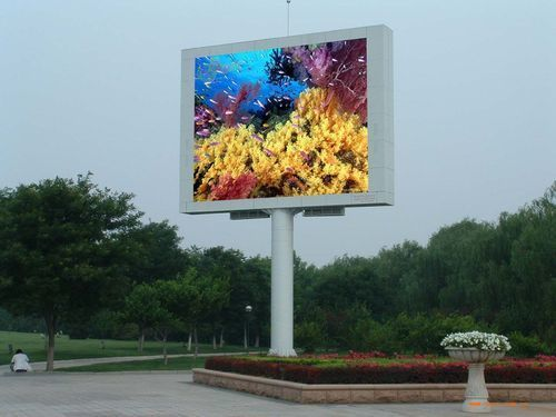 Fixed Outdoor LED Display