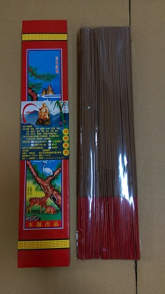 Taiwan Incense