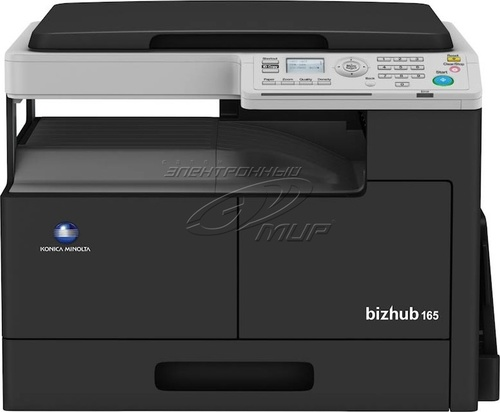 Xerox Photocopier Machine Dealers & Suppliers In Chennai