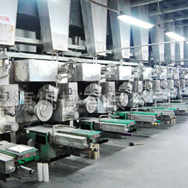 Polyester industrial FDY Spinning Machine