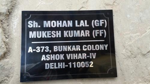 House Name Plate at Best Price in New Delhi, Delhi