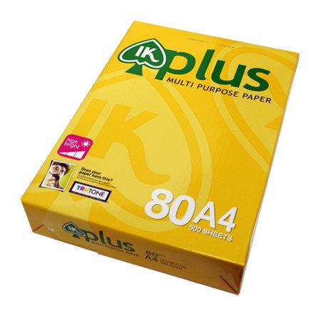 IK Plus A4 Printing Paper 80GSM