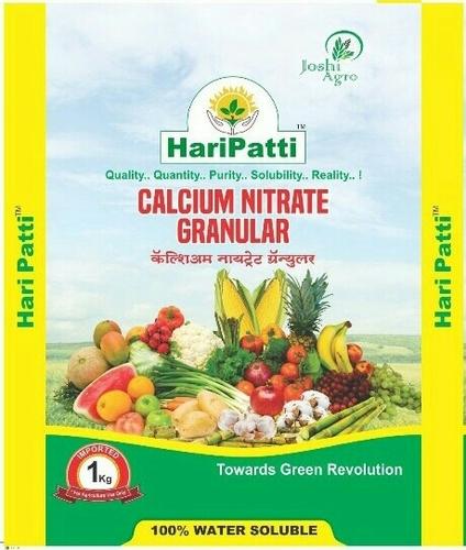 Agro Calcium Nitrate Fertilizers