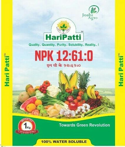 NPK 12-61-00 Fertilizers