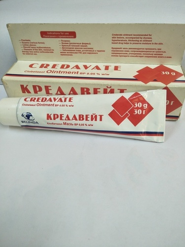 Credavate Clobetasol Ointment